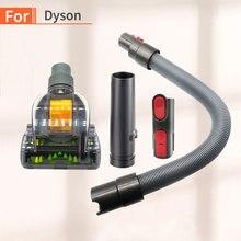 فراغ الاكسسوارات أنظف ل دايسون فراغ نظافة V6 V7 V8 V9 DC24 DC33 DC35 DC39 DC44 DC58 DC59 DC62 المنزلية المحمولة
