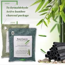 Natürliche Bambus Holzkohle Beutel Luft Reinigung Tasche Form Geruch Eliminator Ungiftig Aktivkohle Purifier Schränke Schuh Deodorant #63