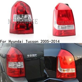 MZORANGE For Hyundai Tucson 2005-2014  Brand New Genuine Taillights Rear Lamp Shell Reversing Brake Lamp Lampshade Housing