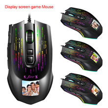 J500 Gaming Mouse Wired 10000 DPI Optical Sensor RGB Backlit Personalized Photo Setting 9 Programmable Buttons for  PC Gamers