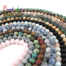 Wholesale Dull Polish Matte Agates Jada Round Loose Beads For Jewelry Making Natural Stone DIY Bracelet Necklace 4/6/8/10MM 15