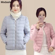 Winter Parkas Women 2019 New Casual Female Coat Jacket Ruffle Neck Cute Short Outerwear Casaco Slim Cotton Padded Woman Tops