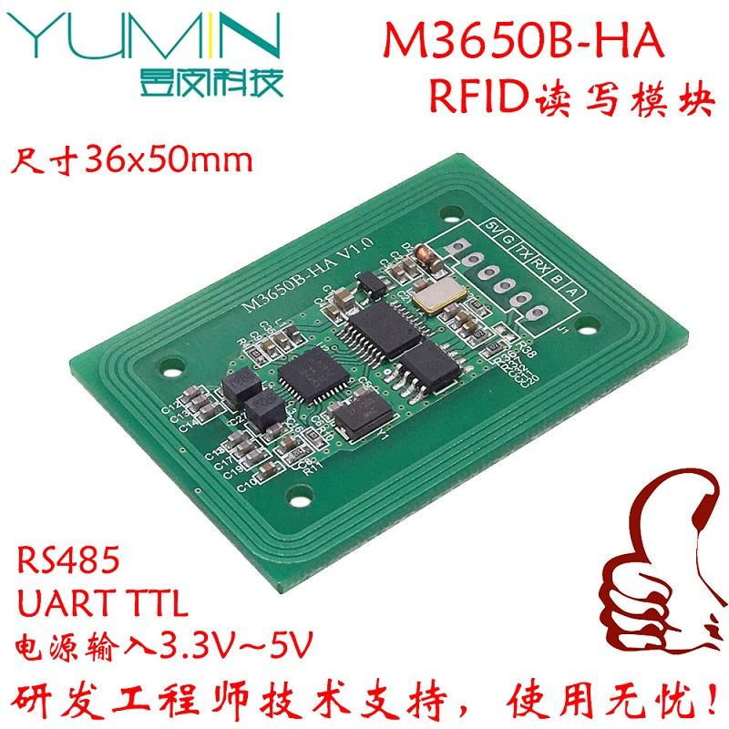 IC Card Label Reader RFID High Frequency Reader Module S70 Contactless Radio Frequency Identification RS485