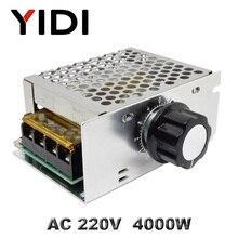 4000W SCR Voltage Regulators 220VAC Motor Speed Controller Dimmer Governor Thermostat Electronic Voltage Stabilizer Module voltage stabilizer resanta asn 5000 1 em