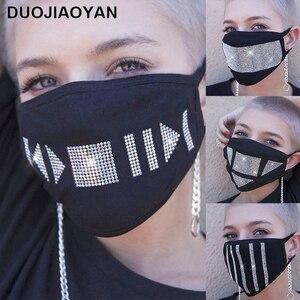 DUOJIAOYAN Европейская и американская мода новая маска Стразы стример вуаль летняя Солнцезащитная вуаль аксессуары для секса