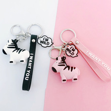 2019 Cute Zebra Key chainr Cartoon SiliconLeather cord  key Ring Creative Gifts For Men and Women Bag car chains Accessorie