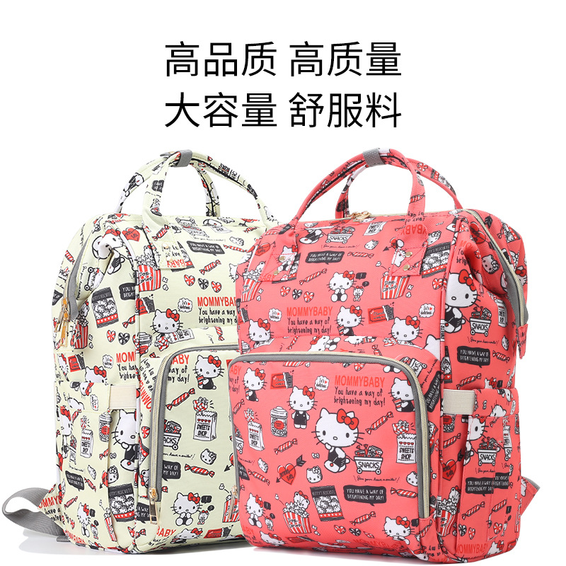 2020 Brand New Hot Selling Ketty Diaper Bag Oxford Waterproof Pirates Insulating Milk Bottle Multi-Capacity Space