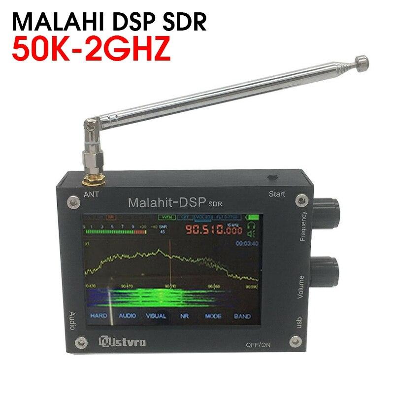 50 кГц-200 МГц/50 МГц-2 ГГц, малахит, SDR-приемник, малогахитное коротковолновое радио 3,5 дюйма, экранные электроинструменты, сетевые анализаторы ...