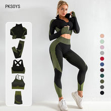 2/3/5PCS Seamless Yoga Sets Leggings Sport Women Fitness Gym Long Sleeve Shirts Sport Bra Tracksuit Sports Suit for Fitness
