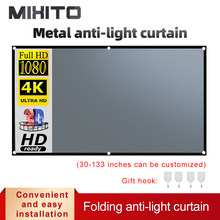 MIXITO 16:9 Projector Anti-light Curtain Screen 100 120 inches 3d HD Portable Projection Screen With Holes Outdoor Indoor
