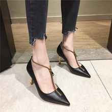 Women High Heels Pumps Sexy Office Career Shoes Thin Heels Fashion Women Shoes Pointed Toe Shallow String Bead cheap CNFSNJ Slingbacks Spike Heels Super High (8cm-up) Fits true to size take your normal size Mature zipper Office Career