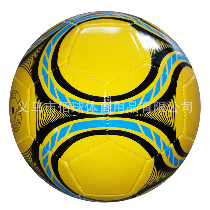 Manufacturers Direct Selling New Style Machine-sewing Soccer Size 5 Football A Generation Of Fat Wholesale Customizable Football