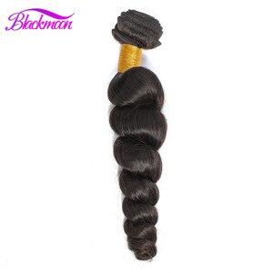 Image 4 - Extensiones de cabello humano mechones de ondas sueltas, 1/3/4 mechones, Color negro Natural, Remy, trama Doble