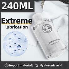 ヒアルロン酸潤滑剤240/480ミリリットル大人のおもちゃ肛門潤滑栽培アップの男子の18 + 水溶性簡単をきれいにする