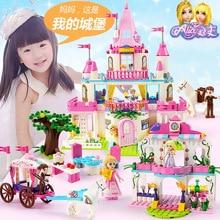 New Princess Royal Carriage Alice Castle Building Block Set Friend Series DIY Assembling Brick Model Toys For Girl
