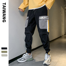 #2206 Summer Japanese Streetwear Trousers Cargo Pants Men Loose Elastic Waist Thin Pencil Harem Hip Hop With Side Pockets