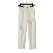 New Broken hole Women's Korean Harem PantsBaggy St