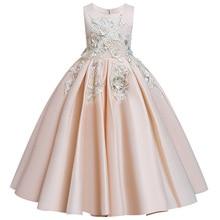 Для девочек в цветочек Свадебная вечеринка десятилетней девочки, платье подружки невесты, платье с вышивкой для девочек День рождения ужин, Бал президент платье