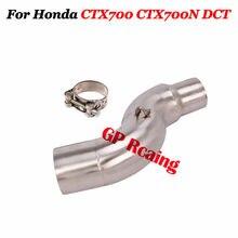 Para honda ctx700 ctx700n dct silenciador do escape da motocicleta modificado conector de aço inoxidável tubo ligação do meio