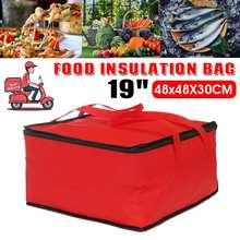 Изолированная сумка-холодильник 19 дюймов, складной Теплоизоляционный мешок для пикника, Портативная сумка для льда, пищевых продуктов, меш...