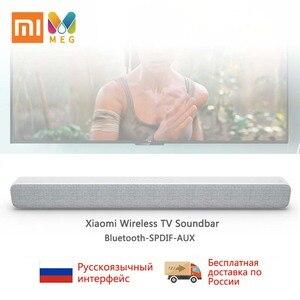 Xiaomi Wireless TV Soundbar Bl