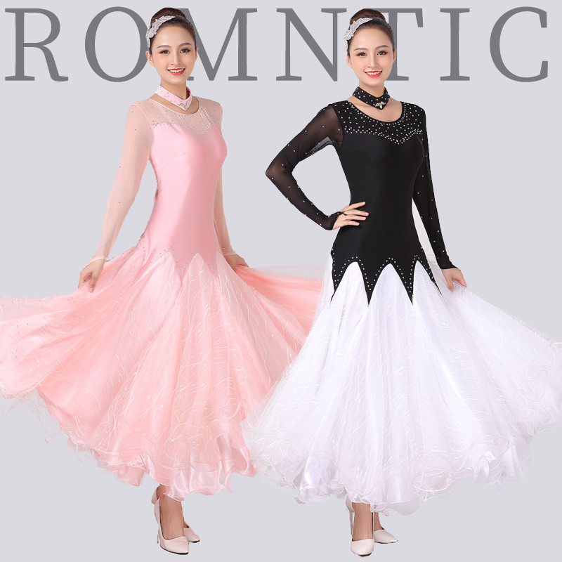 Pink Ballroom Dance Dresses Waltz Dress Social Dance Dress Lyrical Dance Costume Ball Dress Swing Dress Luminous Costumes Rumba