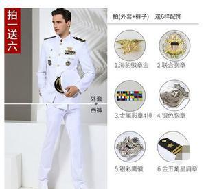 Image 2 - 米国標準海軍制服白軍服男性アメリカ海軍正装白軍事スーツ帽子 + ジャケット + ズボン