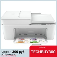 МФУ струйный HP DeskJet Plus 4120 (А4, принтер/сканер/копир, 1200dpi, 20(16)ppm, ADF35, WiFi, BLE, USB) (3XV14B)