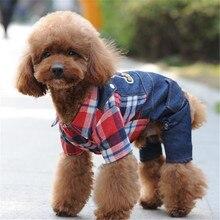 Одежда для собак джинсовый комбинезон рубашка пальто весна осень одежда для собак Щенок Костюм для собаки наряд Одежда Брюки Комбинезоны