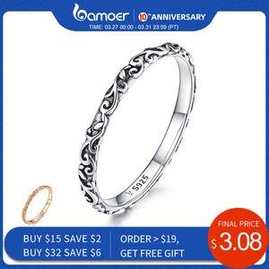 BAMOER Engraved Pattern Ring R
