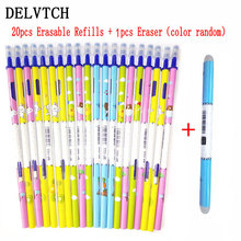 цена на DELVTCH 0.5mm Erasable Pen Refill 20Pcs/Set Gel Pen  Rod Magic Pen Blue/Black Ink Office School Stationery Writing Tool Gift