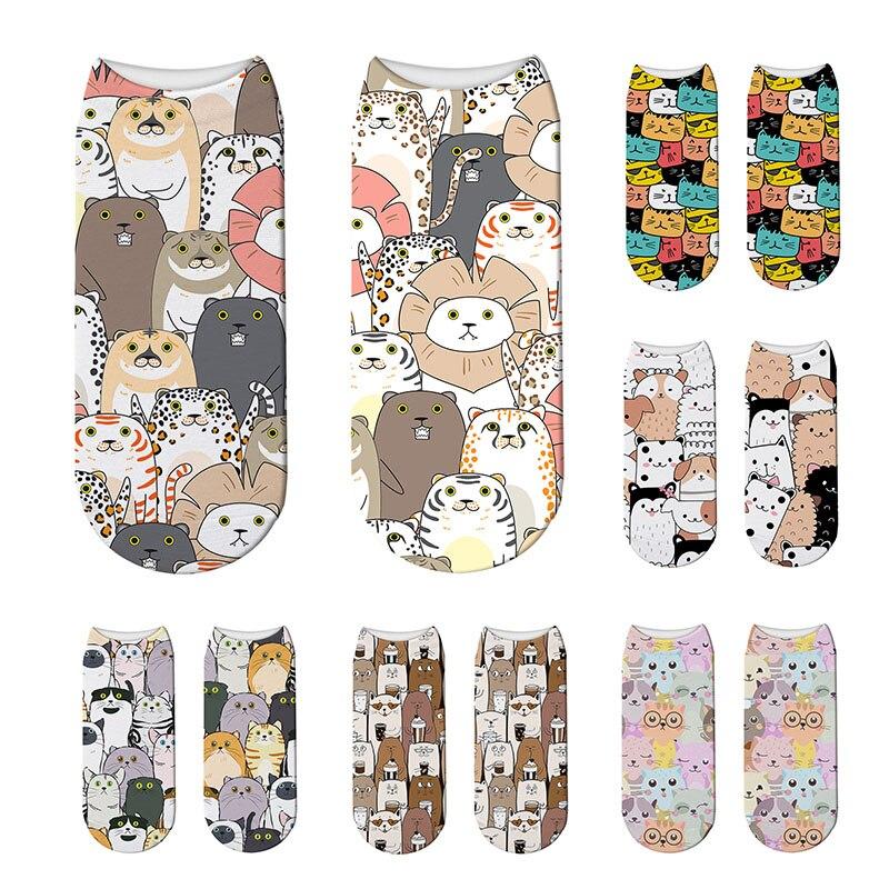Women Spring Summer Cotton Short Socks Cute Cartoon Kawaii Animal Gather Funny Pattern 3D Printed Happy Colorful Low Ankle Socks