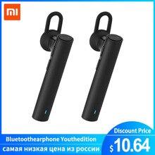 100%Xiaomi Bluetooth Youth Edition earphone Headset Bluetooth 4.1 Xiaomi Mi LYEJ02LM Earphone Build-