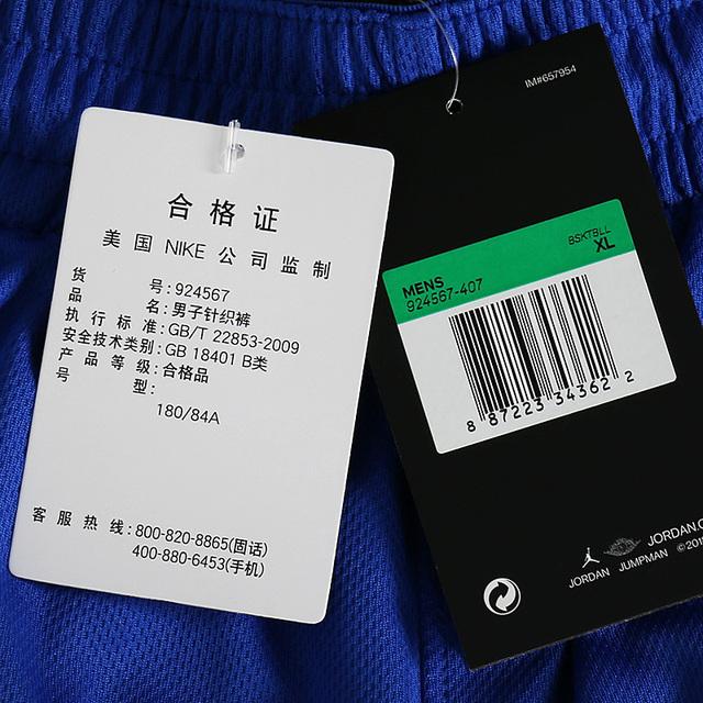 Original Nike AS RISE SHORT 3 Mens Black Short Pants Sweatpants Sports