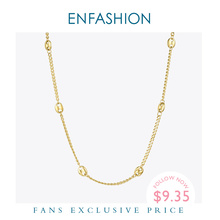 ENFASHION Punk Coffee Bean Choker Necklaces Stainless Steel Daily Chain Necklace Women Party Fashion Jewelry 2020 Collares P3081
