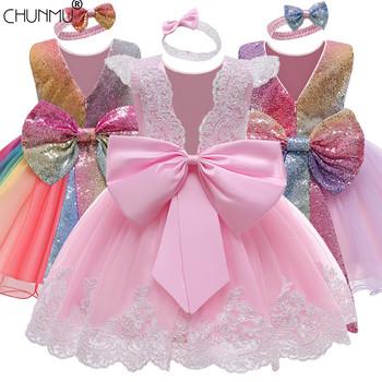 Niemowlę Vestidos dziewczynka ubrania sukienka dla dzieci koronki Bowknot dziewczyna bez rękawów sukienka na urodziny kostium dla malucha 3-24 miesięcy tanie i dobre opinie CHUNMU W wieku 0-6m 7-12m 13-24m 25-36m 3-6y Floral CN (pochodzenie) Kobiet REGULAR Na co dzień Flowers Pasuje prawda na wymiar weź swój normalny rozmiar