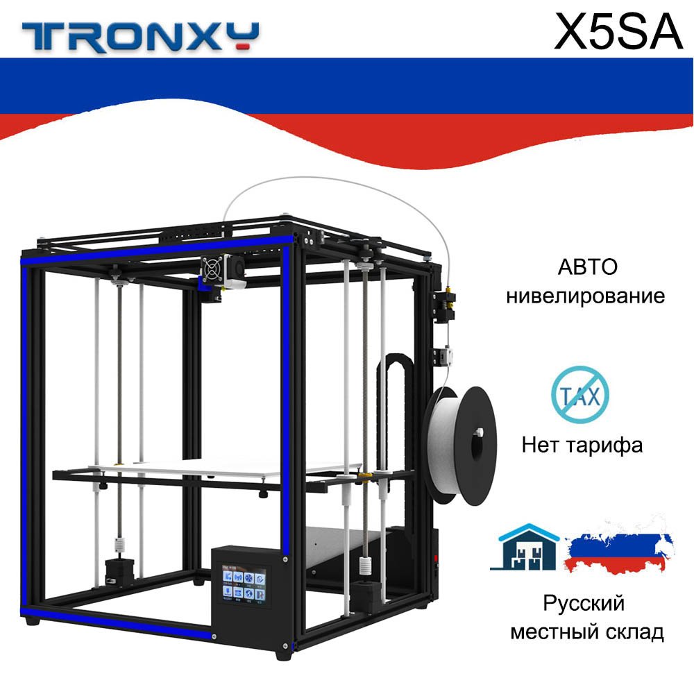 Upgraded Tronxy X5SA 3D Printer DIY Kits Touch Screen Auto Level Large Print Size 330*330mm heat bed 3d machine Filament Sensor image