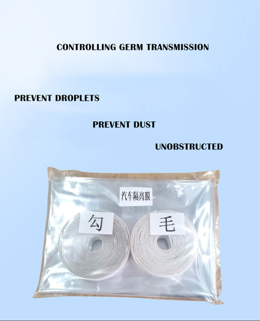 1.4*1.8cm  Taxi Isolation Car protection partition screen taxi driver cab film transparent anti-droplet protective film interior