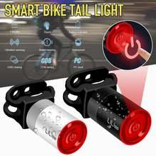 Умный велосипед задний светильник Авто старт/стоп сигнал зондирования