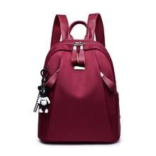 New Bag Waterproof Oxford Women Backpack Zipper School Bags For Teenagers Girls Small Backpack Female Rucksack Mochilas Feminina все цены