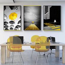 Скандинавский современный минималистичный холст картины желтый