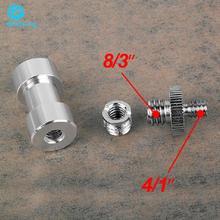 цена на BGNing 1/4 to 3/8 Inch Screw Adapter Mount Converter for Flash Mount Camera Holder Light Umbrella Tripod Monopod Screw Adaptor