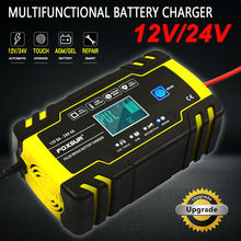 Fully Automatic Car Battery Charger 12V 8A 24V 4A Touch Screen Pulse Repair LCD for car motorcycle AGM GEL Wet Lead Acid Battery autool bt 460 battery tester lead acid agm gel battery cell analyzer for 12v vehicle 24v heavy duty 4 tft colorful display
