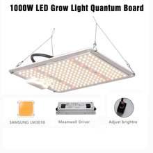 Квантовые светодиодные лампы для выращивания растений samsung
