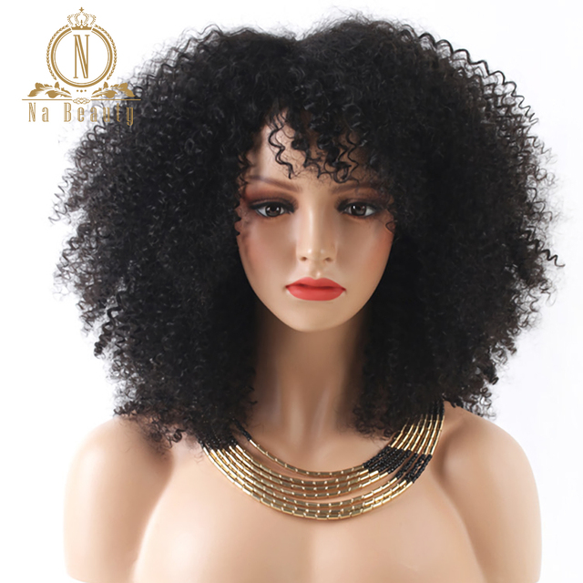 150% Density Afro Kinky Curly Lace Front Wigs Pre Plucked With Bangs 13x4 Lace Human Remy Hair Wigs For Black Women Na beauty 2