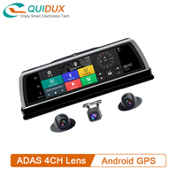 4CH Cameras Car ADAS DVR Dashcam 2G+32G Android Center Console 4G Wifi GPS Navigation 360 Degree Panoramic Parking Monitor