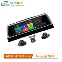 4CH Cameras Car ADAS DVR Dashcam 2G+32G Android Center Console 4G Wifi GPS Navigation 360 Degree Panoramic Parking Monitor