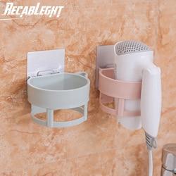 Self-Adhesive Hair Dryer Shelf Punch-Free Bathroom Wall-Mounted ABS Plastic Convenient Installation Bracket Toilet Storage Rack