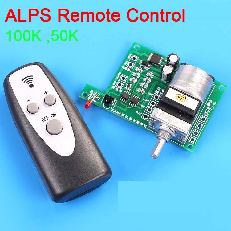 ALPS дистанционное управление громкостью механизированный потенциометр 50K 100K для предусилителя усилителя мощности наушников AMP Audio DIY, ALPS POT,