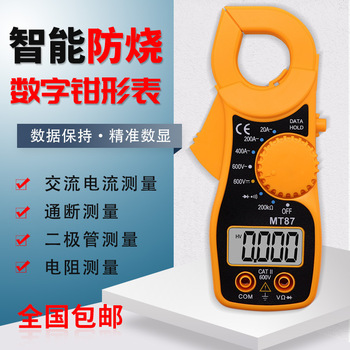 Compact Electric Digital Clamp Meter High-Precision Universal Watch Mini Pliers Pocket Clamp-Type Multimeter Mt87 mastech ms2008a mini digital display clamp meter
